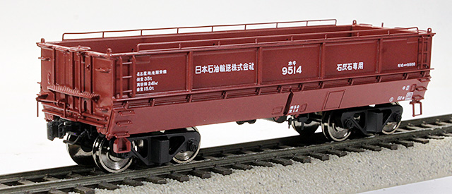 日本型鉄道模型 HO/16番専門のメーカー&プロショップ