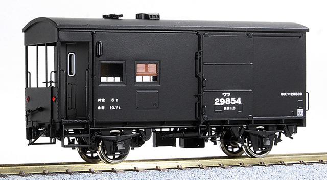国鉄ワフ21000形貨車